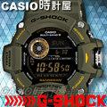 CASIO 時計屋 卡西歐手錶 G-SHOCK 男錶 GW-9400-3 RANGEMAN 聯名款 太陽能 電波 附發票