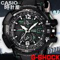 CASIO 時計屋 卡西歐手錶 GW-A1100-1A3 G-SHOCK 旗鑑款 飛行錶 太陽能 電波 保固 附發票