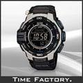 【時間工廠】全新 CASIO PROTREK 黑色專業登山錶 PRG-270-7