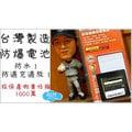 【飛兒】HTC Touch 3G T3232 Cruise09 T4242 配件包1200mAh 超高容量電池+智慧型座充 原廠品質