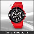 【時間工廠】全新 CASIO DIVER LOOK 潛水風膠帶腕錶 黑x紅 MRW-200HC-4B