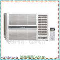【德泰電器】Panasonic國際窗型冷氣【CW-G25HA2】變頻冷暖【含標準安裝】