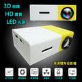 微型投影機 手機投影機 迷你投影機 【最高支援1080P高清】HDMI接口 電視棒 影音傳輸線 AV棒 LED投影機 電視轉接頭【3C博士】【AH-27】