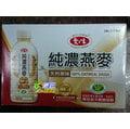 [玉山最低網] COSCO 愛之味 純濃燕麥(天然原味) 350g x 12瓶 C97313