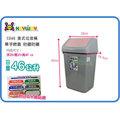 =海神坊=台灣製 KEYWAY C046 美式垃圾桶 資源回收桶 長型桶身 厚重 掀蓋式垃圾桶 防塵防曬 附蓋 46L