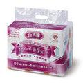【免運費】百吉牌抽取式廚房紙巾-80抽x6包