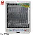 【晶工】紫外線殺菌三層烘碗機 EO-9053