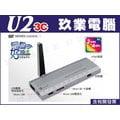 『嘉義U23C 全新開發票』MD3002CA 電視好棒 無線HDMI 智慧電視棒 電視棒 MD3052 可參考 MD3002