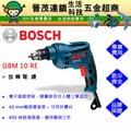 晉茂五金博世電動工具 BOSCH 旋轉電鑽 GBM 10 RE