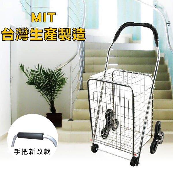 Migo【BL1017】TRENY三輪爬梯附蓋菜籃車 購物車 行李車 載物車 手推車 菜籃車