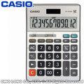 CASIO手錶專賣店 國隆 卡西歐 DF-120BM 太陽能雙電力 商用計算機 全新品 開發票 保固一年