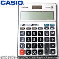 CASIO手錶專賣店 國隆 卡西歐 DM-1200BM 太陽能雙電力 商用計算機 全新品 保固一年 開發票