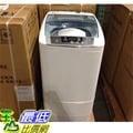 %[玉山最低比價網] COSCO FRIGIDAIRE 7公斤微電腦不銹鋼單槽洗衣機FAW-0701S C101820 $6998
