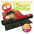 iSken 彩屏手持式隨身掃描器 (型號T4E)