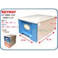 =海神坊=台灣製 KEYWAY R097 單層櫃 大彩虹抽屜整理箱 收納箱 置物櫃 收納櫃 整理櫃 置物箱 35L