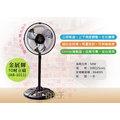 【MuMo】 金展輝 復古 10吋 涼風扇 電扇 電風扇 桌扇 工業立扇 台灣製 金屬鋁葉片 馬達不發熱 工業扇 AB-1011