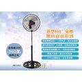 【MuMo】 金展輝 復古 10吋 涼風扇 360轉 電扇 電風扇 桌扇 工業立扇 台灣製 金屬鋁葉片 馬達不發熱 工業扇 AB-1012