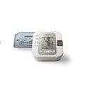 益康便利GO健康生活館 OMRON歐姆龍數位自動手臂式電子血壓計JPN1(日本製)