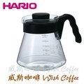 《HARIO》手沖咖啡壺 ◤ 1-5人份 700ml ◢
