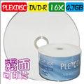 一般可印式PLEXDISC printable DVD-R 16X / 4.7GB / 130MIN 空白光碟片 燒錄片 100片 (50片裸縮2入)