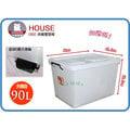 =海神坊=台灣製 HOUSE D800 滑輪整理箱 加厚型掀蓋式收納箱 置物箱 置物櫃 收納櫃 整理櫃 附蓋 90L