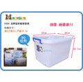 =海神坊=台灣製 KEYWAY K800 滑輪整理箱 加厚型掀蓋式收納箱 置物箱 置物櫃 收納櫃 整理櫃 附蓋 90L