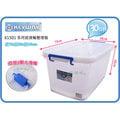 =海神坊=台灣製 KEYWAY K1501 多用途整理箱 掀蓋式收納箱 滑輪整理箱 置物箱 置物櫃 附蓋130L