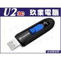 全新系列『嘉義U2 3C 全新開發票』JetFlash 790 16GB JetFlash 隨身碟 高速系列隨身碟 TS16GJF790K