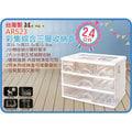 =海神坊=台灣製 KEYWAY AR523 彩集綜合三層收納盒 桌上 三層櫃 文具盒 置物盒 抽屜櫃 抽屜整理箱2.4L