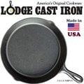 超值特賣 Lodge/9吋經典鑄鐵平底鍋/23cm 鑄鐵鍋/荷蘭鍋/煎鍋 美國製 L6SK3
