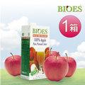 【囍瑞 BIOES】新鮮純天然100%蘋果汁原汁 1000ml (12入/箱)