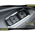 AS019【現貨】莫名其妙倉庫【玻璃升降亮框】福特 Ford New Fiesta 小肥精品配件空力套件