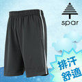 【SPAR】男款 排汗休閒運動短褲.彈性休閒褲/輕量舒適.吸濕排汗.快乾透氣.耐穿/SB62683 中灰色/白色