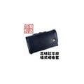 台灣製 OnePlus One 適用 荔枝紋真正牛皮橫式腰掛皮套 ★原廠包裝★