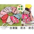Dolly House ○朵俐屋○ 【GC6918】台灣製☆後背包 斜背包 手提 三用防污防水包(共 9 款)