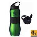 【鍋寶】800ml曲線運動瓶-綠 G-BS-905G