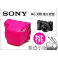 數位小兔【SONY A6000 16-50mm 復古皮套 桃色】A6300 電動變焦鏡 16-50mm 底座 相機包 皮質包 相機套 背帶