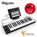 iRig Keys Pro 標準鍵MIDI鍵盤 附Lightning線(原廠公司貨)iPhone/iPad/PC/MAC 通用型MIDI主控音樂鍵盤