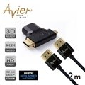 【Avier】Mini/Micro HDMI二合一行動精緻套組。2米∕AM420-BTV