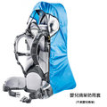 【鄉野情戶外用品店】Deuter |德國| 嬰兒背架防雨套/嬰兒背架背包套/36624
