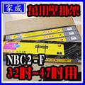 #【家成】萬用壁掛架(中) (32吋-47吋) LG.SONY.SHARP.BE NQ.TOSHIBA.VIZIO .Panasonic.TECO LED 液晶電視可用