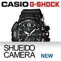 集英堂写真機【全國免運】CASIO 卡西歐 G-SHOCK GW-A1100-1A3JF SKY COCKPIT 飛行錶系列 // 黑色 / 平輸 / 一年保固