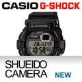 集英堂写真機【全國免運】CASIO 卡西歐 G-SHOCK GD-350-1JF BIG CASE 系列 // 黑色 / 平輸 / 一年保固