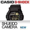集英堂写真機【全國免運】CASIO 卡西歐 G-SHOCK GD-350-1BJF BIG CASE 系列 // 黑色 / 平輸 / 一年保固