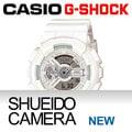 集英堂写真機【全國免運】CASIO 卡西歐 G-SHOCK GA-110BC-7AJF SPECIAL系列 // 白色 / 平輸 / 一年保固