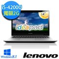 【信浩】Lenovo U430P 59-418536 14吋 i5-4200U 2G獨顯 時尚輕薄混碟筆電(暮光灰)《↘免運下殺最低價 NT$25,820》