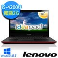 【信浩】Lenovo U430P 59-418538 14吋 i5-4200U 2G獨顯 時尚輕薄混碟筆電(烈焰紅)《↘免運下殺最低價 NT$25,820》