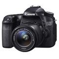 Canon EOS 70D 18-55mm+55-250mm 雙鏡組(中文平輸)