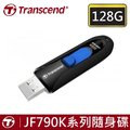 ◆加贈SD收納盒+免運費◆創見 USB3.0 JF790K 790 128GB/128G 高速隨身碟-黑色x1◆LED傳輸讀寫指示燈◆滑動式伸縮USB接頭◆