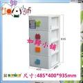 如歸小舖 聯府KEYWAY SP-740 大EQ四層收納櫃(附輪) 玩具收藏適用